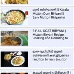 11+ Biryani Recipes Malayalam ബിരിയാണി for Android - APK ...