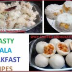 11 Tasty Kerala Breakfast Recipes (Malayalam) – Dinner Recipes Malayalam