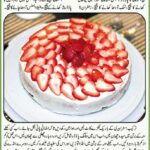 8 Best Pakistani Food Recipes In Urdu Images In 8 | Food ..