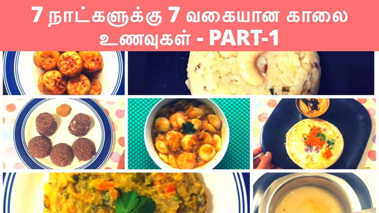 9 day 9 Breakfast Recipes in tamil | Healthy and Quick Breakfast in Tamil - Healthy Recipes In Tamil