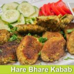 Aloo Ke Kabab Hare Bhare Jhat Phat Mazedar Kababs Recipe In Urdu Hindi – RKK – Urdu Recipes Aloo Kabab