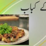Aloo Ke Kabab Recipe In Urdu – YouTube – Urdu Recipes Aloo Kabab