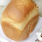 Bread Machine Milk Loaf | Zojirushi Bread Machine, Home Baking ..