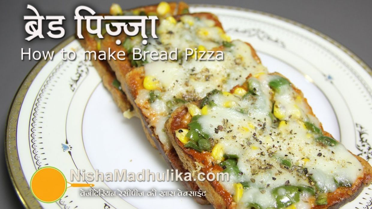 Bread Pizza Recipe - Quick Bread Pizza Recipe - Recipes Pizza In Hindi