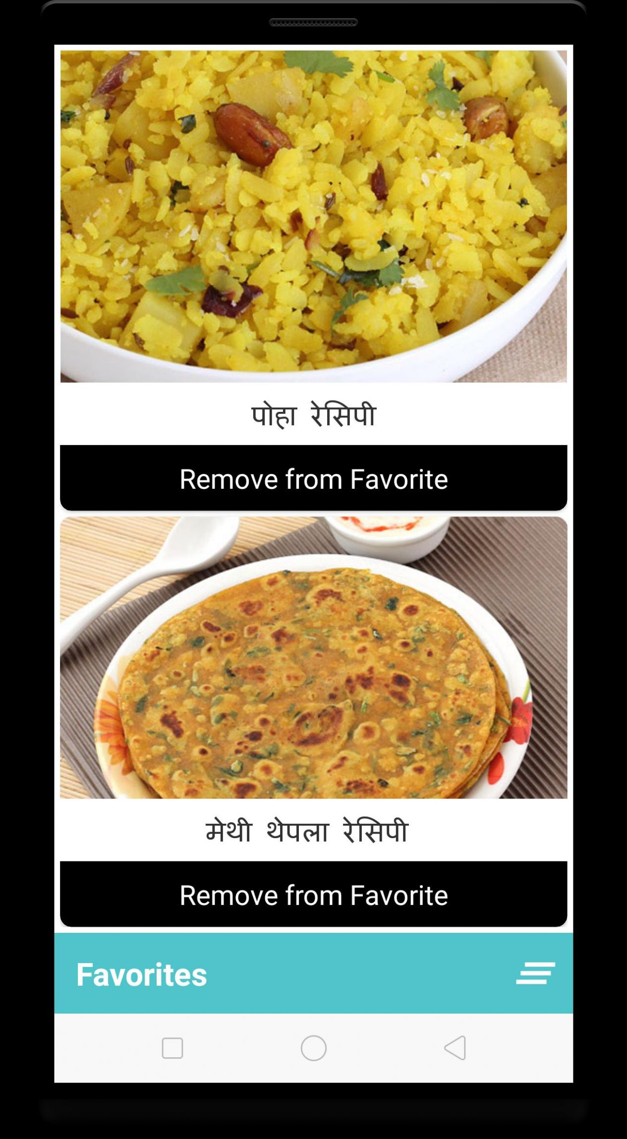 Breakfast Recipes (HINDI) for Android - APK Download - Breakfast Recipes List In Hindi