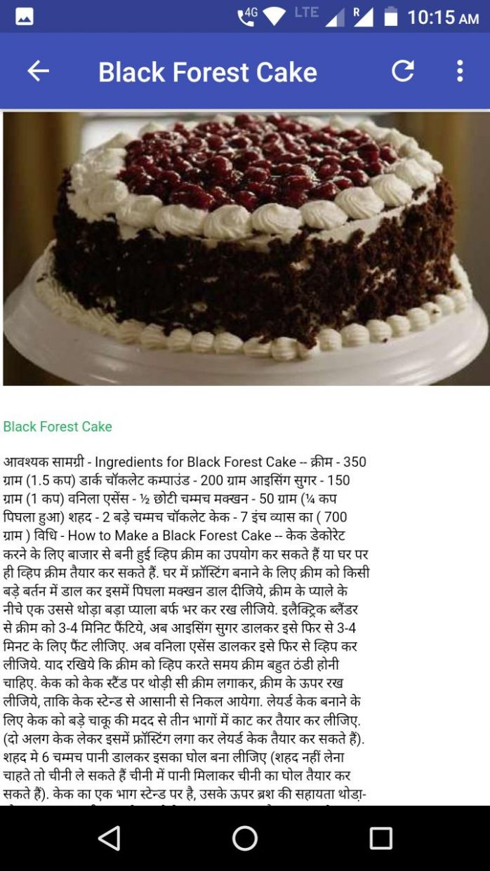 Cake Recipes in Hindi for Android - APK Download - Recipes Cake In Hindi
