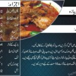 Chicken Do Pyaza Recipe | Recipes, Ramadan Recipes, Onion Recipes – Pakistani Recipes Urdu Video