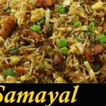 Chicken Fried Rice Recipe In Tamil | How To Make Chicken Fried Rice In Tamil – Rice Recipes In Tamil