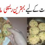 Chicken Malai Cutlets Recipe/IFTAR RECIPE/RAMADAN RECIPES IN URDU/PAKISTANI  FOOD – Iftar Recipes With Urdu