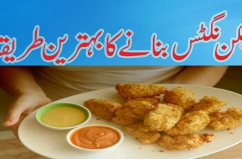 Chicken nuggets – nuggets – recipe – urdu recipe – chicken ...
