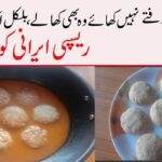 chicken recipes in urdu youtube   GoodFood