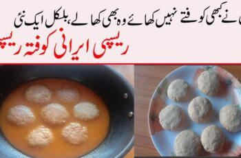 chicken recipes in urdu youtube | GoodFood