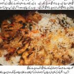 Chicken Tikka Biryani Recipe In Urdu Http://dailyvisitus.com ..