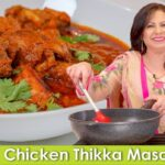 Chicken Tikka Masala Bhuna Salan Ki Recipe In Urdu Hindi – RKK – Recipes In Urdu Youtube