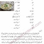 Chicken White Curry In Urdu – Urdu Recipes Kari