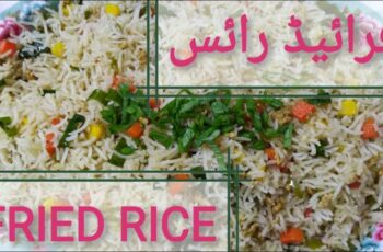 Chinese Vegetable Fried rice Recipe in Urdu / Hindi & English ...