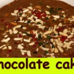 Chocolate Cake Without Oven In Kannada|How To Make Eggless Chocolate Cake|  Chocolate Eggless Cake – Cake Recipes Kannada
