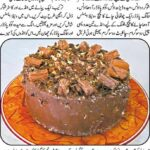Chocolate Mousse Cake Recipe – Cake Recipes Urdu Written