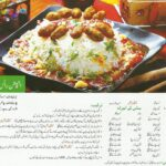 Coking Philospher: Egyption Rices A New Egyption Cooking Recipe In ..