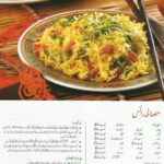 Coking Philospher: New Desi Pakistani English And Chinese Cooking ..