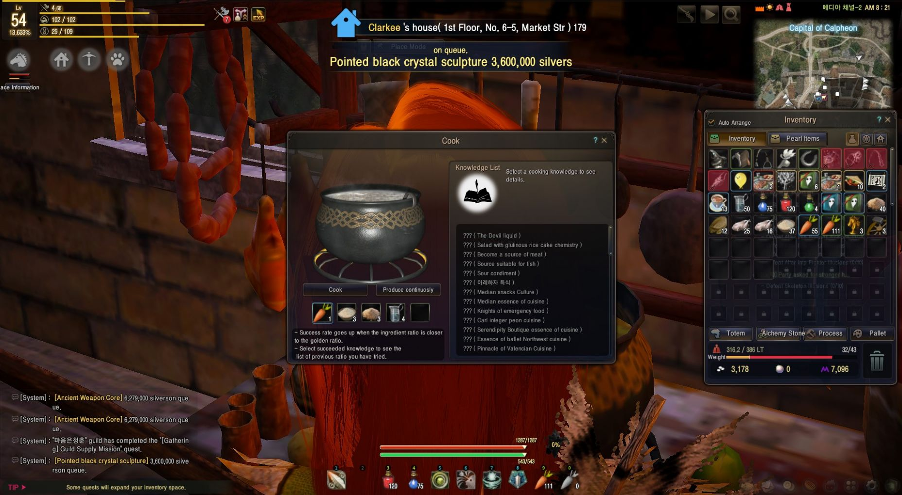 Cooking Guide | BDFoundry - Food Recipes Bdo