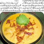 Cooking Recipe: Cooking Recipe Urdu Video – Pakistani Recipes Urdu Video