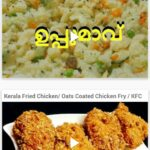Cooking Recipes In Malayalam For Android – APK Download – Cooking Recipes In Malayalam