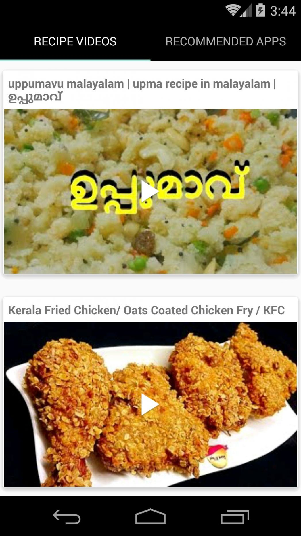 Cooking Recipes in Malayalam for Android - APK Download - Cooking Recipes In Malayalam