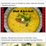 Cooking Recipes In Marathi For Android – APK Download – Cooking Recipes Marathi
