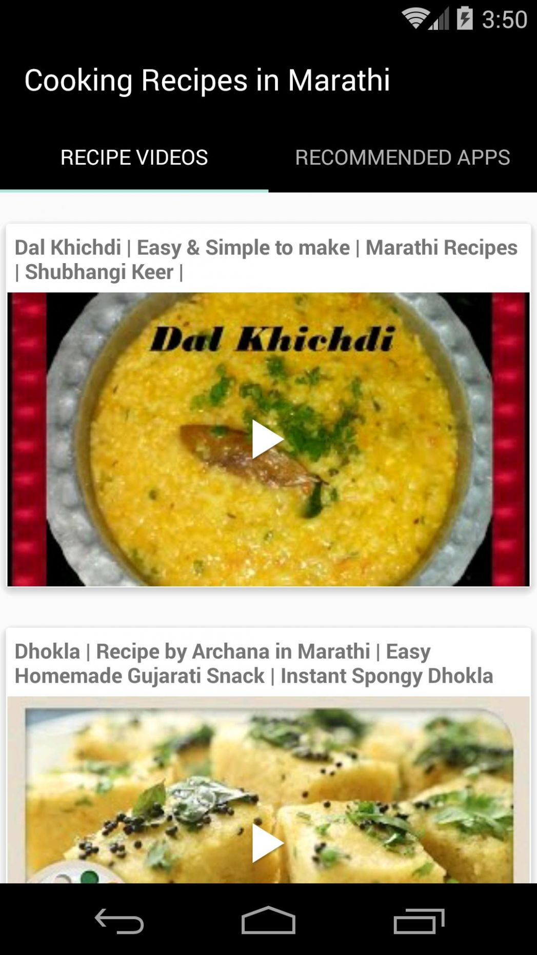 Cooking Recipes in Marathi for Android - APK Download - Cooking Recipes Marathi
