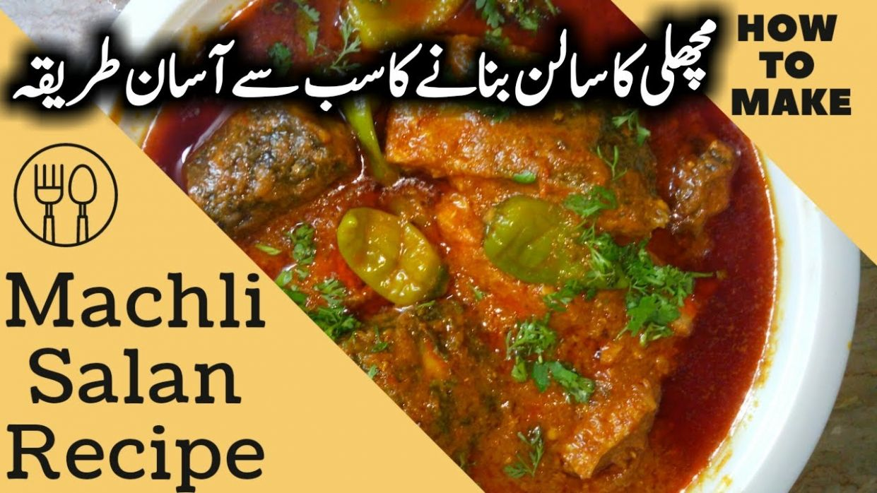 Cooking Recipes | Machli Ka Salan Recipe | Cooking Recipes In Urdu - Urdu Recipes Fish Ka Salan