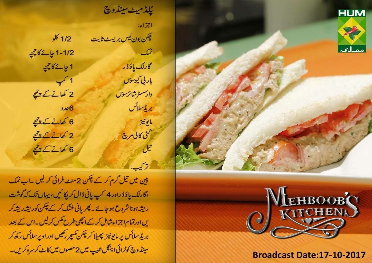 Cooking time   Cooking recipes, Food receipes, Food recipies - Sandwich Recipes Urdu