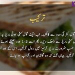 Crispy Chicken Sandwich Recipe In Urdu | Ramadan Iftar Recipes – Iftar Recipes With Urdu