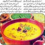 Daal Chawal Easy Cooking – Recipes In Urdu Pakistani