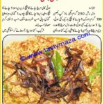 Daal Maash Pakistani – Pakistani Recipes Urdu Video