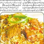 Degi Biryani | Biryani Recipe, Cooking Recipes, Lean And Green Meals – Recipes In Urdu Biryani