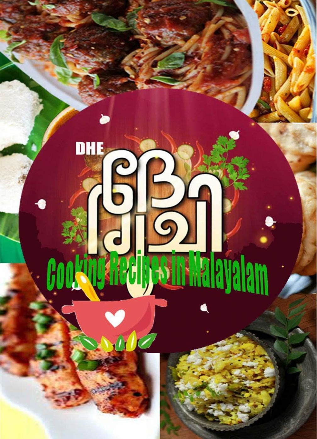 DHE RUCHI Cooking Recipes for Android - APK Download - Cooking Recipes In Malayalam