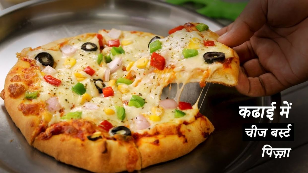 कढाई में चीज बर्स्ट पिज़्ज़ा - dominos burst pizza no yeast oven -  cookingshooking - Pizza Recipes Video In Hindi