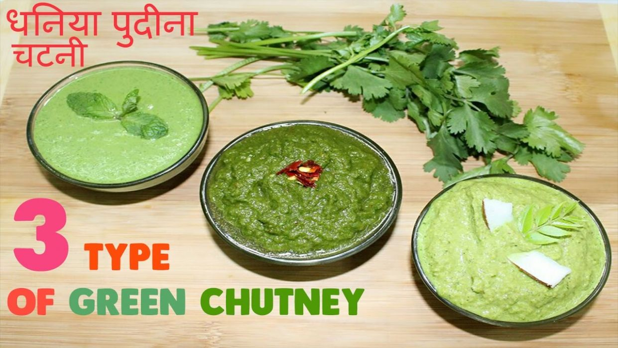 Easy 10 types of GREEN CHUTNEY recipe - for  Sandwich,Chaat,Tandoori,Dosa,Vada Pav - All indian Snacks - Sandwich Recipes Chutney