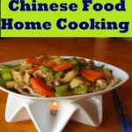 Easy & Tasty Chinese Food Home Cooking: 10 Recipes With Photos Ebook By  Hongyang(Canada)/ 红洋(加拿大) – Rakuten Kobo – Recipes Home Cooking