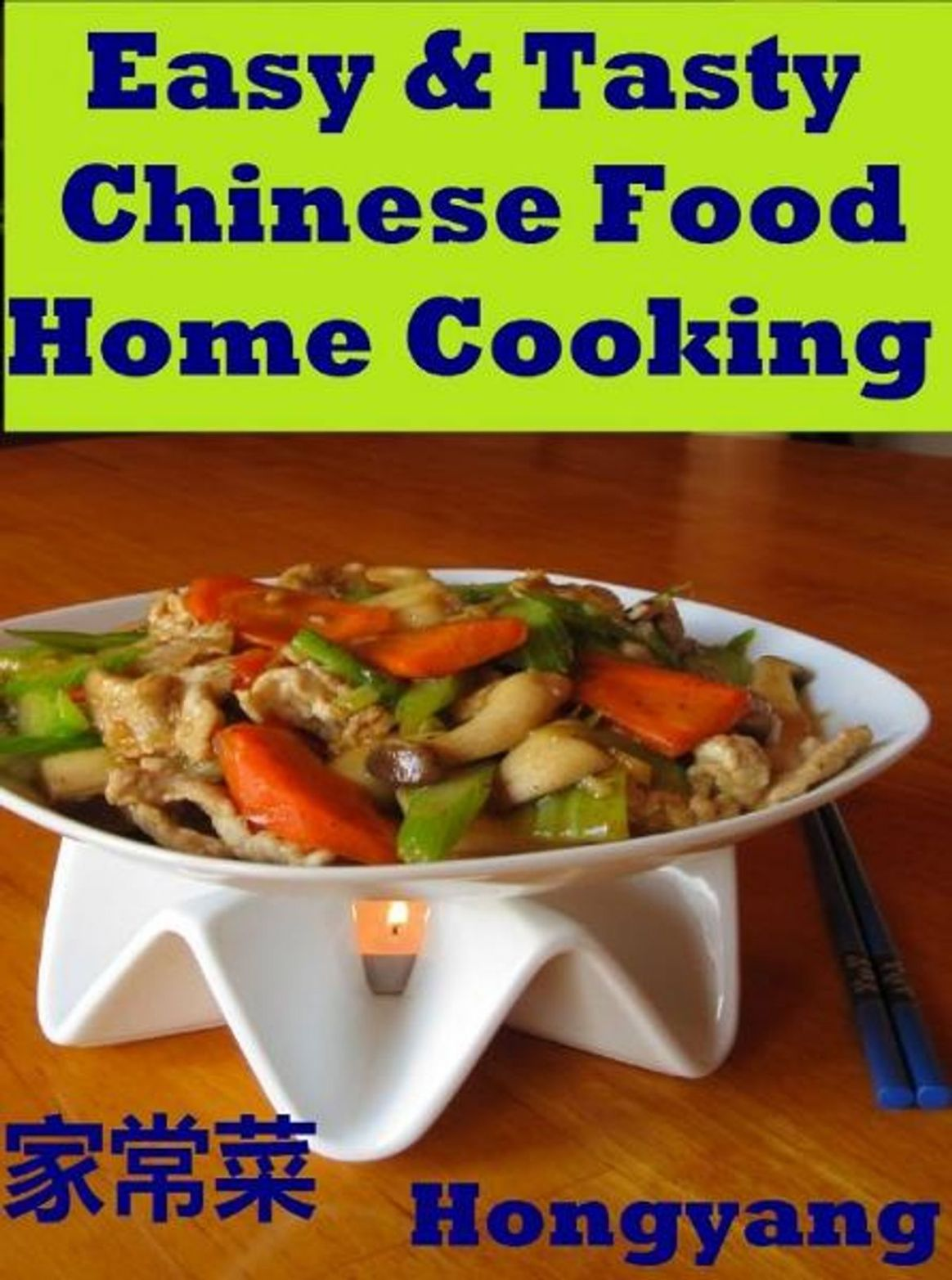 Easy & Tasty Chinese Food Home Cooking: 10 Recipes with Photos ebook by  Hongyang(Canada)/ 红洋(加拿大) - Rakuten Kobo - Recipes Home Cooking