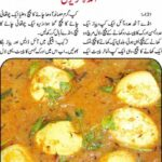 Easy Food Recipes In Urdu – Google Search, Easy Food Recipes In ..