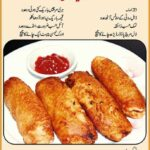 Easy Food Recipes In Urdu – Google Search | /././.RECIPES ..