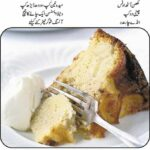 Easy Pound Cake Urdu Recipe – Urdu Recipes Easy