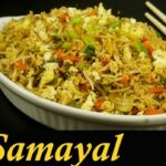 Egg Fried Rice Recipe In Tamil | How To Make Egg Fried Rice In Tamil – Rice Recipes In Tamil