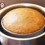 Eggless Tea Cake Without Oven – No Oven No Butter No Egg Plain Cake Recipe – Recipes Dessert Without Eggs
