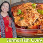 Fish Curry Surmai Machli Ka Salan Recipe In Urdu Hindi – RKK – Urdu Recipes Fish Ka Salan