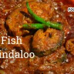 Fish Vindaloo |Goan Fish Vindaloo |King Fish Vindaloo |recipe By FOOD BITES – Recipe Fish Vindaloo
