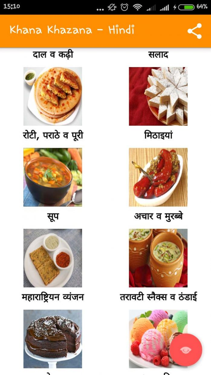 Food Recipes in Hindi for Android - APK Download - Food Recipes Hindi