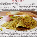 Foods Recipes In Urdu | Meri Urdu – Food Recipes Urdu
